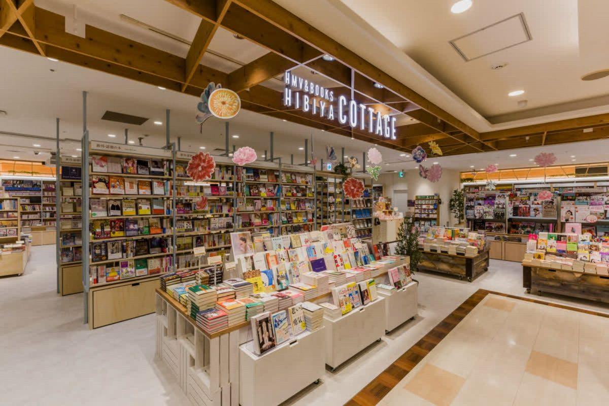 女性のための書店「HMV&BOOKS HIBIYA COTTAGE」オープン紹介記事