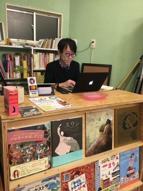 Pebbles Books店主・久禮亮太さん