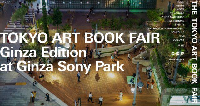 TOKYO ART BOOK FAIR Ginza Edition at Ginza Sony Park
