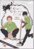 CharaCollectionExtra 2011 一途な瞳