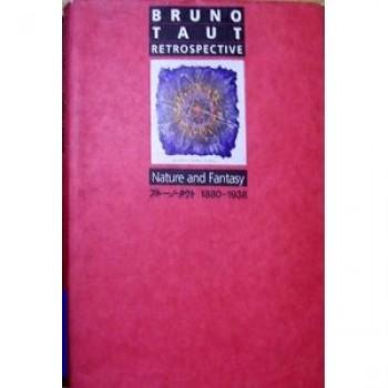 ブルーノ・タウト 1880ー1938 図録の詳細を見る