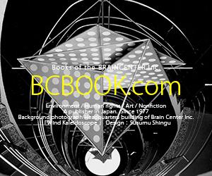 BCBOOK.com
