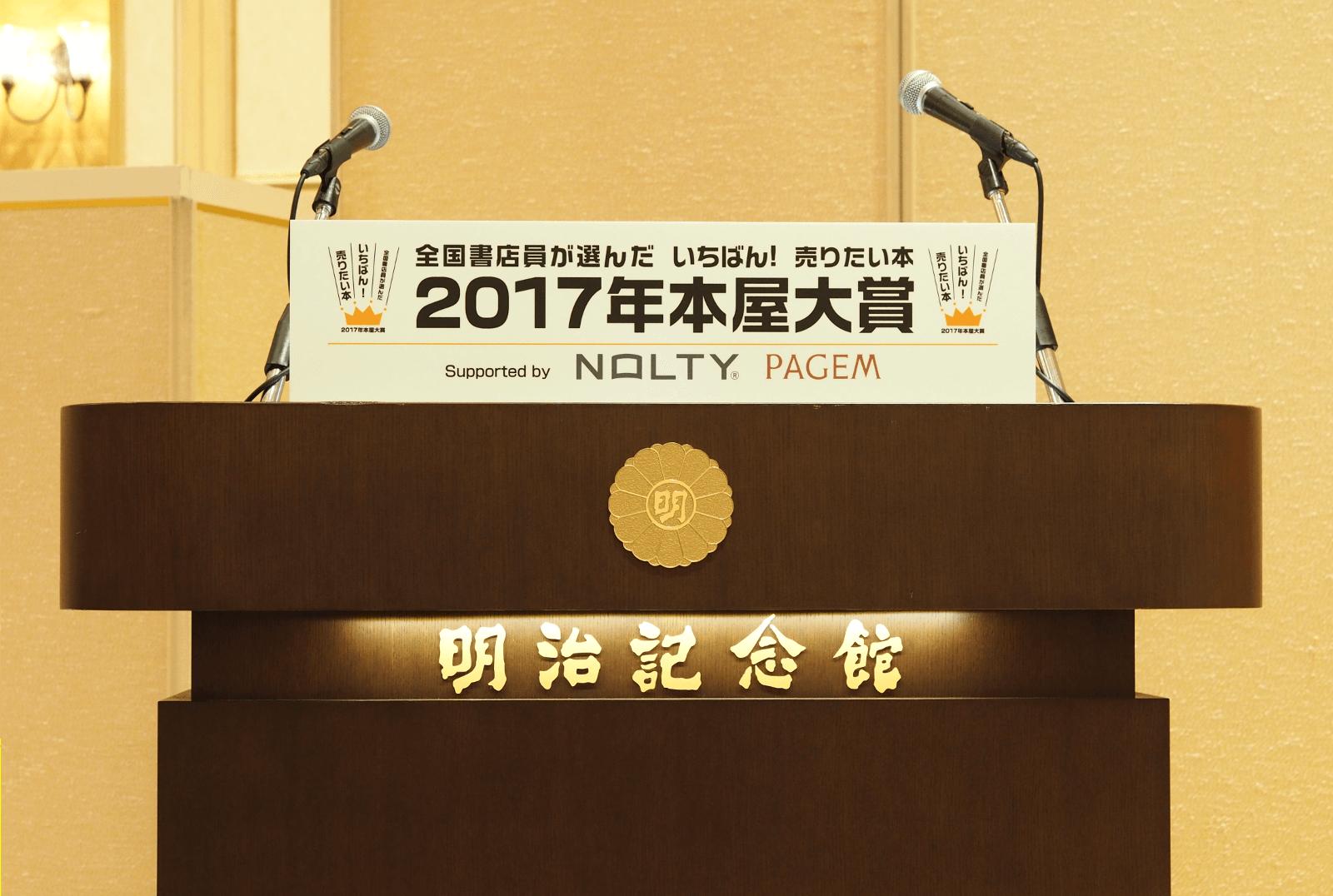 WEB小説投稿サイトおすすめ7選比較【ネット ...