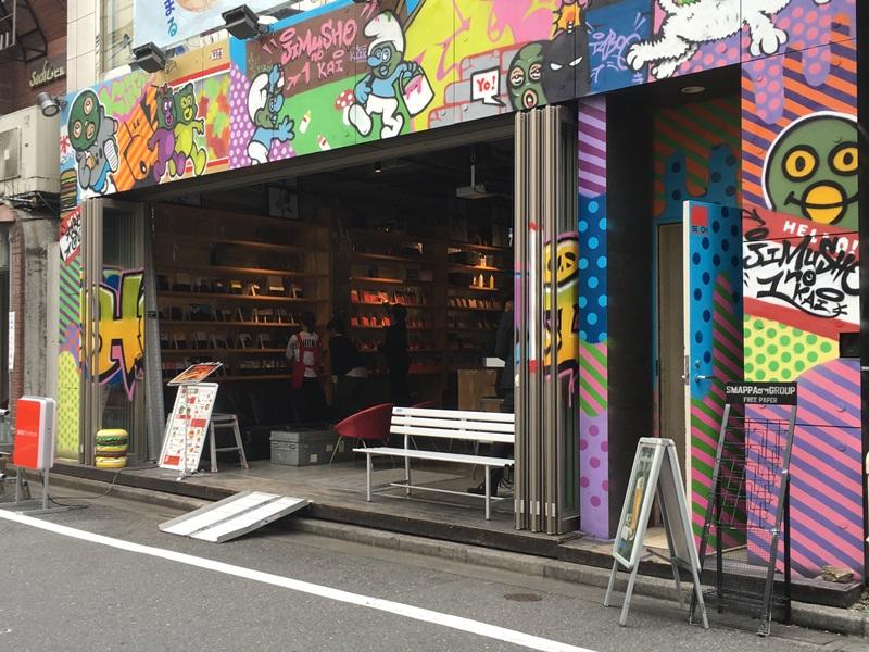 「歌舞伎町ブックセンター」外観