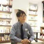 書店員という仕事の面白さを伝えたい─出版不況に対し自分の立場から言えること 久禮亮太さん『スリップの技法』発売記念インタビュー前編