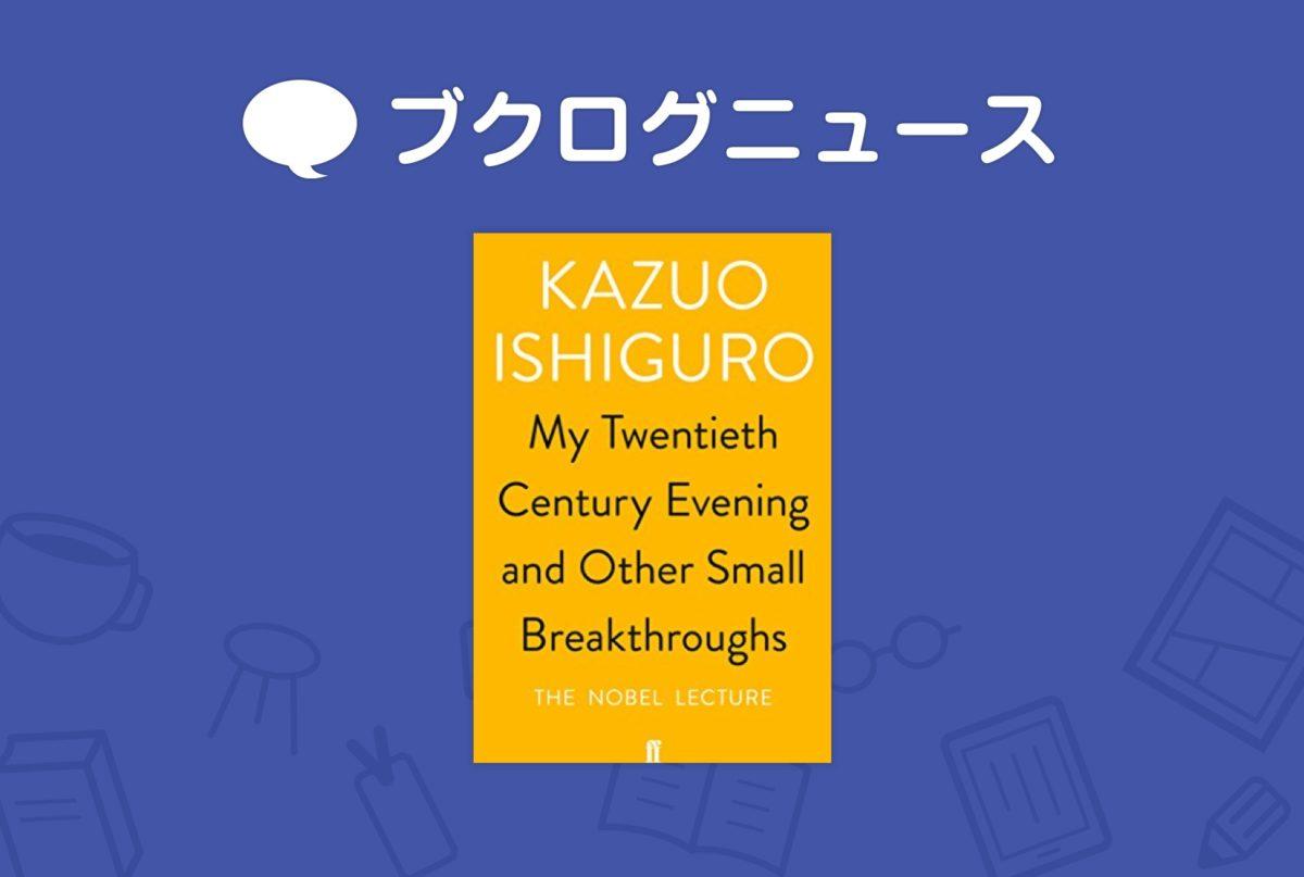 『私の20世紀の夕べ―そして、その他のささやかな発見たち』 My Twentieth Century Evening and Other Small Breakthroughs Paperback