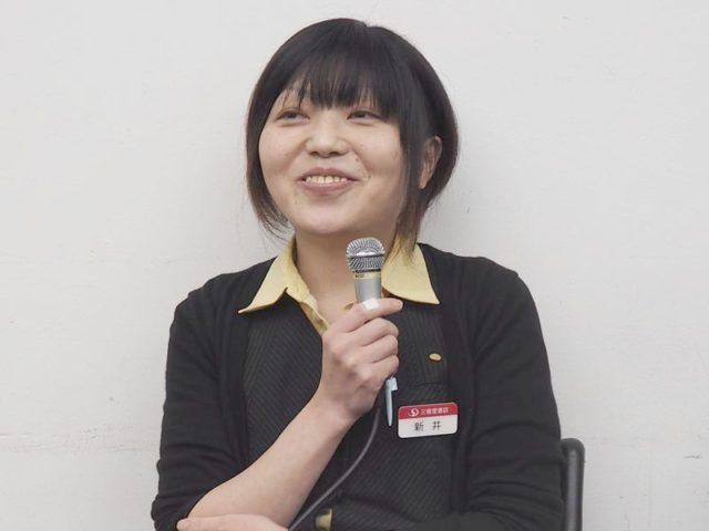 新井見枝香さん近影2