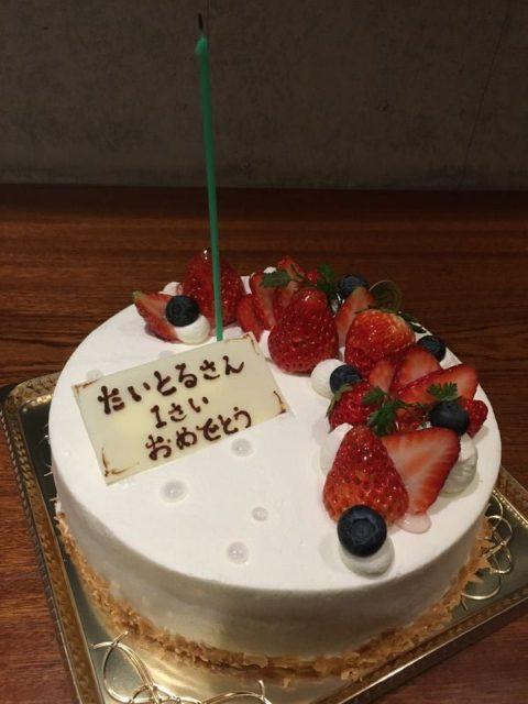 タイトルさん周年記念ケーキ
