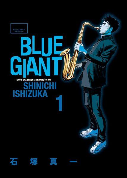 手塚賞候補『BLUE GIANT』