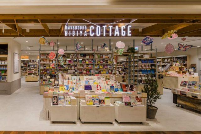 "HMV&BOOKS ""HIBIYA COTTAGE(日比谷コテージ)""正面"