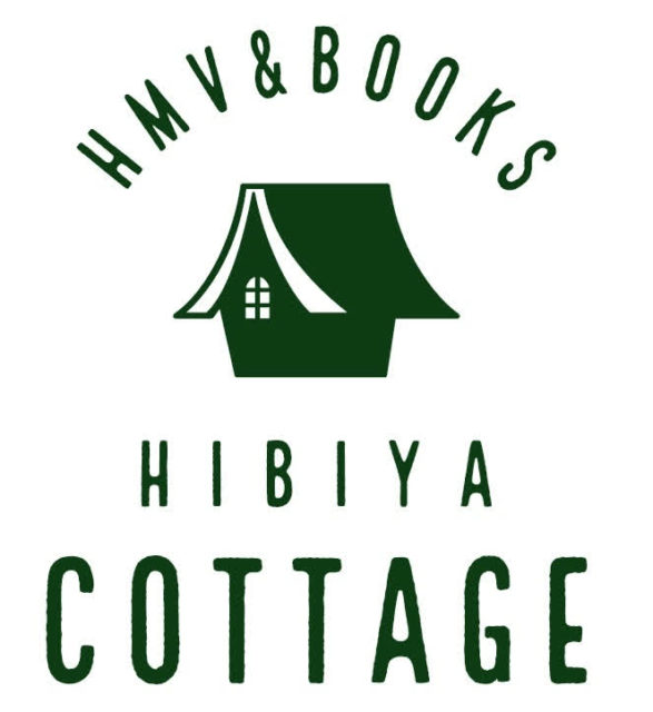 「HMV&BOOKS HIBIYA COTTAGE」店舗ロゴ