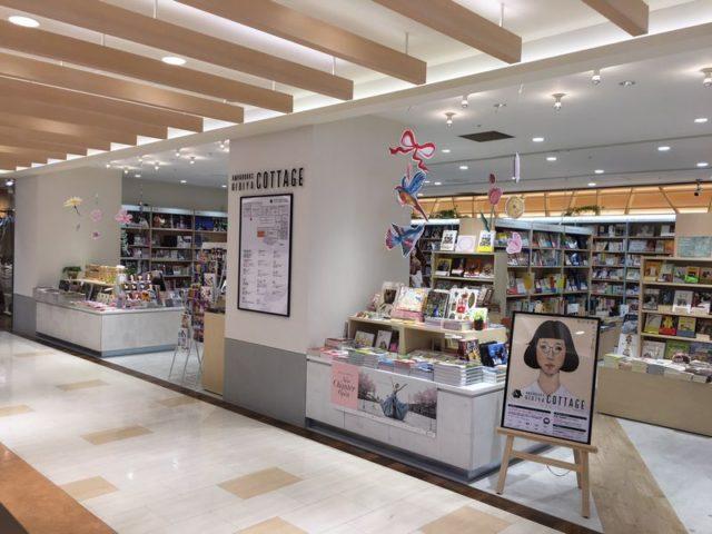 """HMV&BOOKS """"HIBIYA COTTAGE(日比谷コテージ)""""書籍売り場1"""