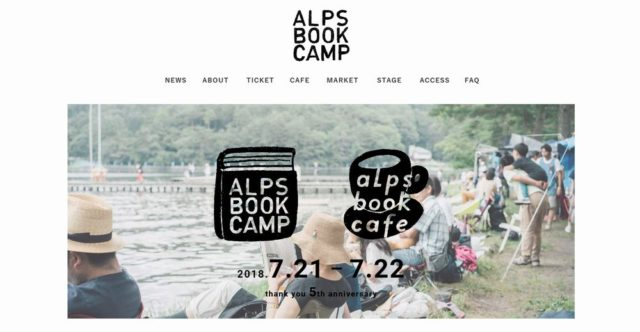 ALPS BOOK CAMP 2018