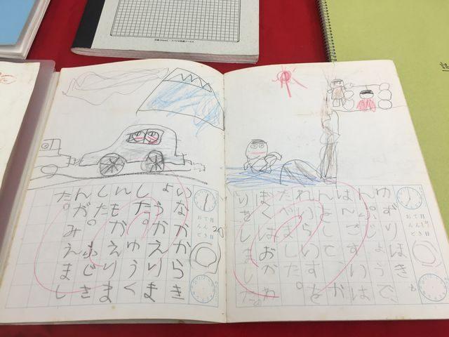 幼少の頃の日記帳
