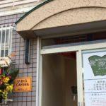 学習参考書専門書店「草深堂」、千葉県・浦安にオープン!