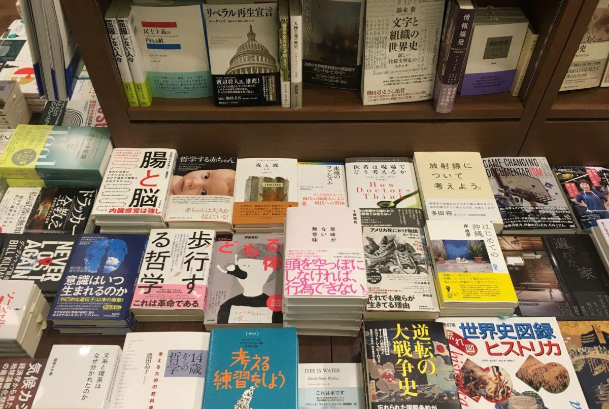 Pebbles Books平積み