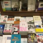 東京・小石川「Pebbles Books」訪問&久禮亮太さんインタビュー!