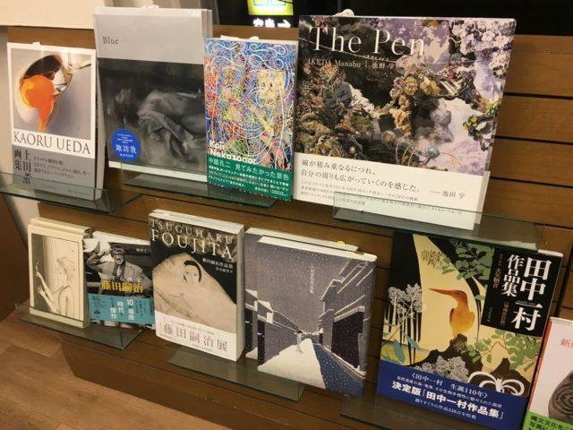 Pebbles Books芸術書コーナー