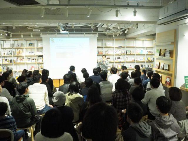 小野さんのイベントは多くの人が詰めかけました
