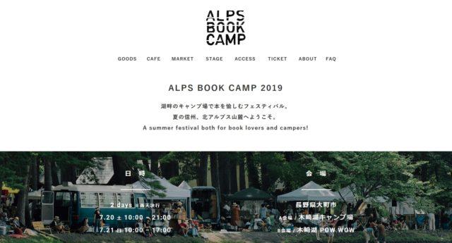bookcamp2019